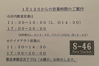 6B0C9027-F977-4110-BD14-7AF97FEB68A3.jpeg