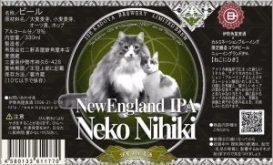 Neko-Nihiki-300x182.jpg
